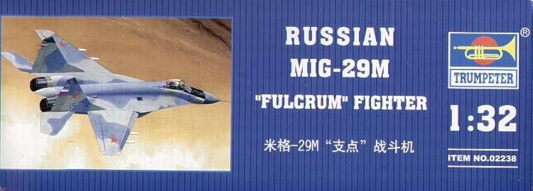 MiG-29M Fulcrum Fighter